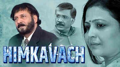 Him Kavach