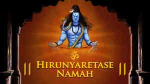 Hiranyaretase Namah - Duet