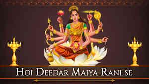 Hoi Deedar Maiya Rani se