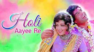 Holi Aayee Re