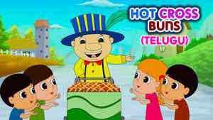 Hot Cross Buns - Pop Rock Style - Telugu