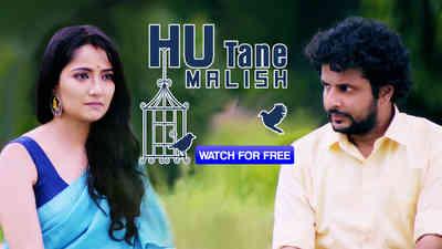 Hu Tane Malish