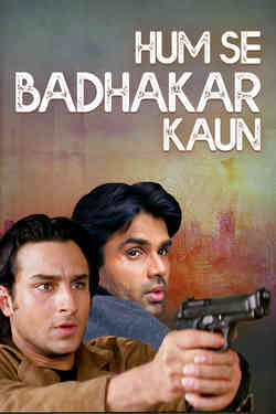 Hum Se Badhkar Kaun: The Entertainer