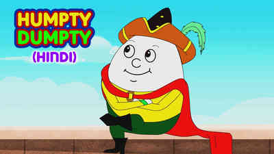 Humpty Dumpty - Hindi