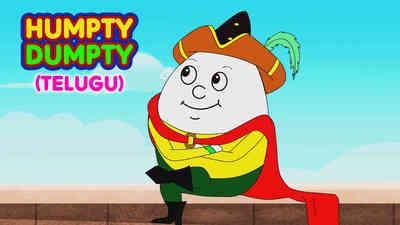Humpty Dumpty - March Style - Telugu