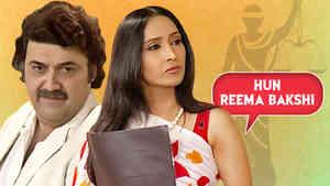 Hun Reema Bakshi