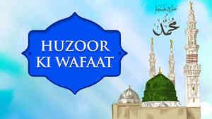 Huzoor Ki Wafaat