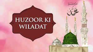 Huzoor Ki Wiladat