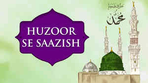 Huzoor Se Saazish