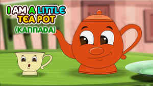 I'm A Little Teapot - Pop Rock Style - Kannada