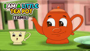 I'm A Little Teapot - Pop Rock Style - Tamil