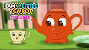 I'm A Little Teapot - Pop Rock Style - Telugu