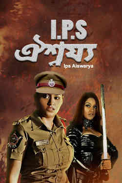 IPS Aiswarya