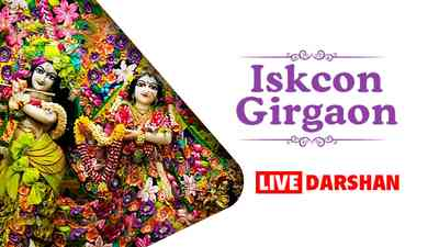 ISKCON - Girgaon - Mumbai