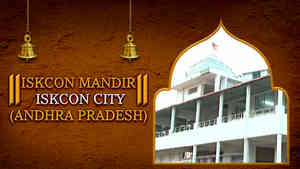 ISKCON Mandir, ISKCON City, Andhra Pradesh