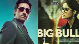 Ileana Dcruzs First Look out From The Film Big Bull