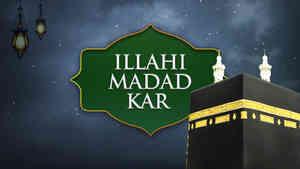 Illahi Madad Kar