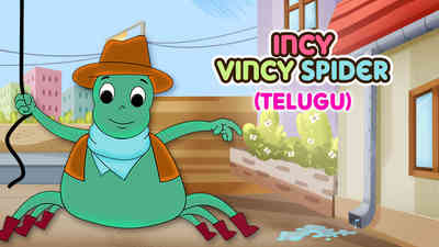 Incy Wincy Spider - Pop rock Style - Telugu