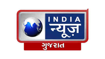 India News Gujarat