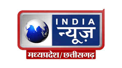 India News Madhya Pradesh/Chhattisgarh