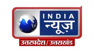 India News Uttar Pradesh/Uttarakhand