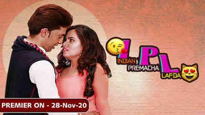 Indian Premacha Lafda - Promo