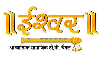 Ishwar TV