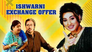 Ishwarni Exchange Offer