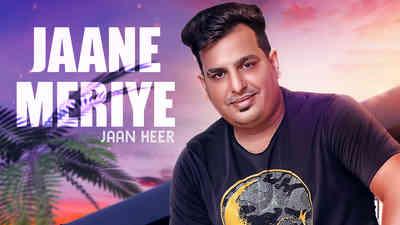 Jaane Merieye