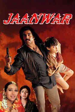 Jaanwar