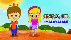Jack & Jill  - Jive Style - Malayalam