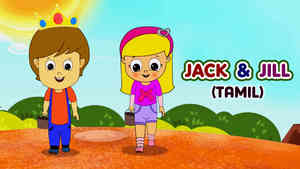 Jack & Jill  - Jive Style - Tamil
