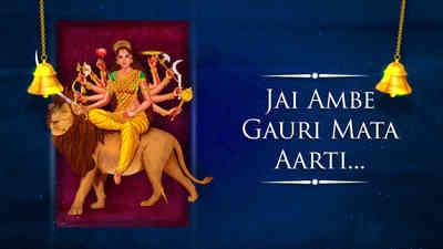 Jai Ambe Gauri Mata Aarti - Female - Hindi Lyrics