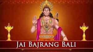 Jai Bajrang Bali