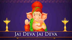 Jai Deva Jai Deva