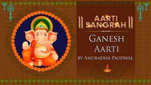 Jai Ganesh Deva by Anuradha Paudwal