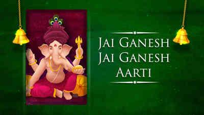 Jai Ganesh Jai Ganesh Aarti - Female - Hindi Lyrics With Meaning
