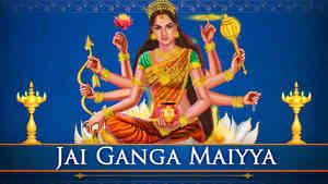 Jai Ganga Maiyya