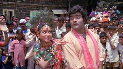 Jai Gauri Shankar