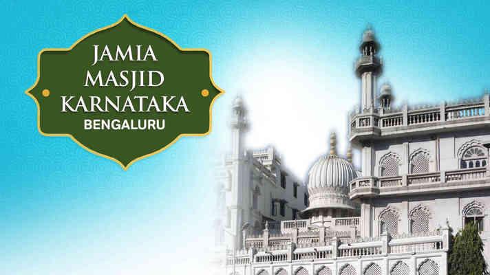 Jamia Masjid, Bengaluru, Karnataka