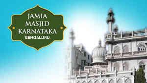 Jamia Masjid, Bengaluru