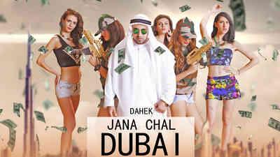 Jana Chal Dubai