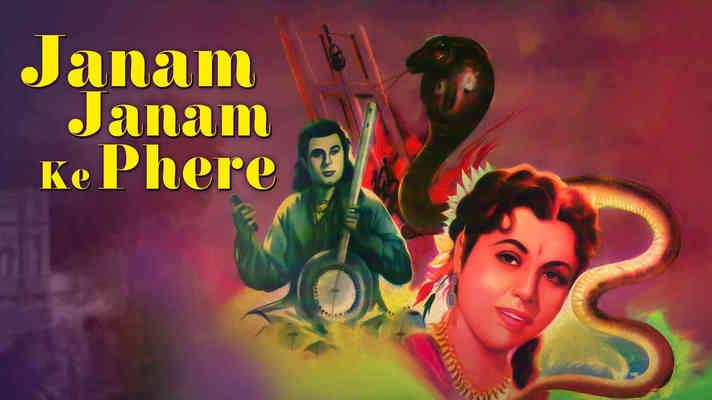 Janam Janam Ke Phere: Alias Sati Anapurna