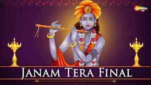 Janam Tera