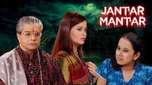 Jantar Mantar