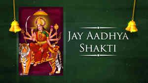 Jay Aadhya Shakti - Duet