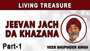 Jeevan Jach Da Khazana Part 1