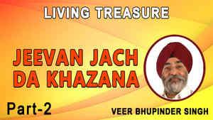 Jeevan Jach Da Khazana Part 2