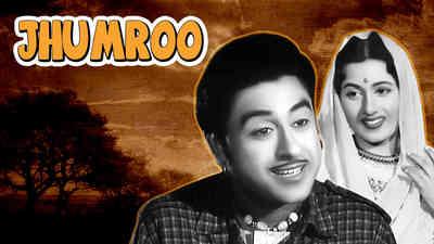 Jhumroo