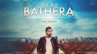 Jigra Bathera